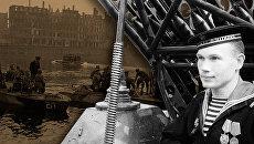 «Вижу Рейхстаг!» Как Днепровская флотилия штурмовала Берлин