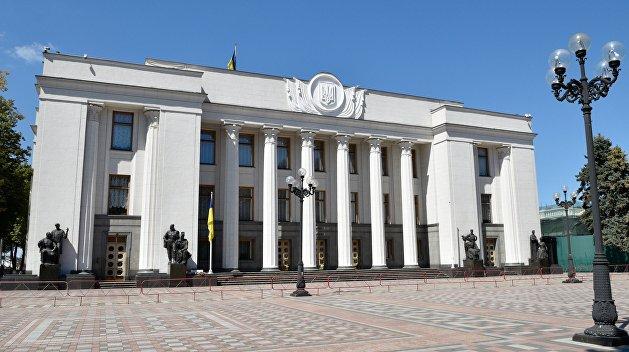 Рада проголосовала за закон об олигархах