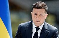 Зеленский пожаловался на несправедливость МВФ