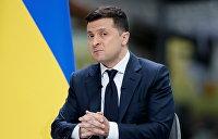 Зеленский дал шанс украинцам безнаказанно раскрыть свои настоящие доходы