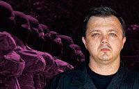 Игры украинской разведки, Белоруссия и провокатор: что стоит за делом Семена Семенченко