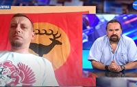 "Матюшин ""Варяг"": Украинский и русский национализм: в чём разница?"