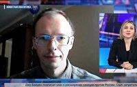 Россия, США и Китай: кто кого уничтожит - видео