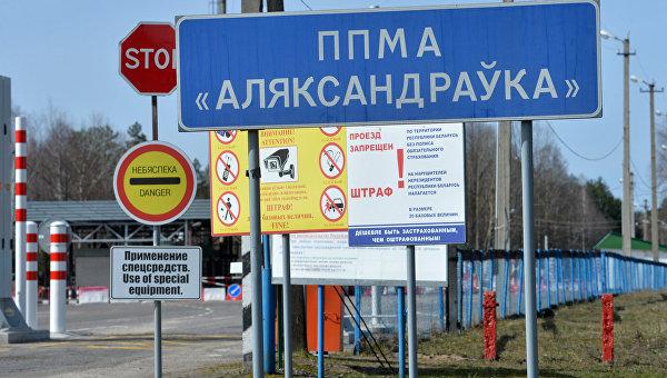Беспокойный нейтралитет. Белоруссия отменяет турпоездки на Украину