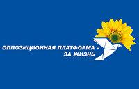 Украинские оппозиционеры назвали смерть мэра Кривого Рога убийством и терактом