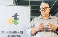 Карабахский или приднестровский? Сивохо предположил, по какому сценарию «уйдет» Донбасс