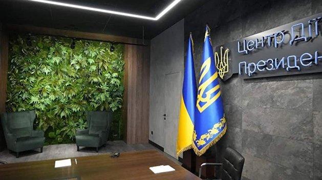 «Перекреативили»: Зеленский сделал «забавный ремонтик» на Банковой