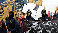 В Киеве стартовали акции националистов