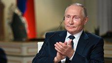 В Запорожье «растянули» цитату Путина