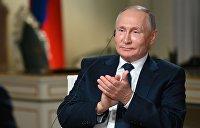 «Трусоватый»: украинский генерал рассказал о страхе Зеленского перед Путиным