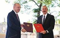 Новая сила. О чем договорились Эрдоган и Алиев в Шуше