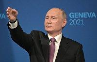 Обошлись без «красных линий»: о чём договорились Путин и Байден