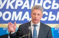 Бойко и другие. Как дела у «пророссийских» кандидатов в «антироссийской» Украине