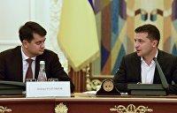 Разумков отправил «закон об олигархах» в Венецианскую комиссию