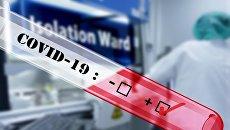 COVID-19 после сезона-21. В Крыму вводятся новые ограничения