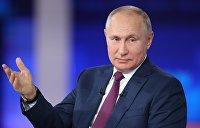 Цены на газ в Европе упали после заявления Путина - Financial Times