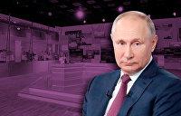 Тайна вакцинации президента, дружба с украинским народом, мораль сказки о Колобке: что Путин сказал на «Прямой линии»