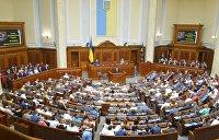 «С бодуна»: эксперт рассказал о том, как Рада принимала скандальный закон об олигархах