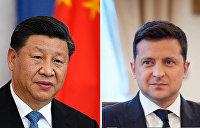Дым не без огня. Что стоит за реверансами Киева в адрес китайских коммунистов