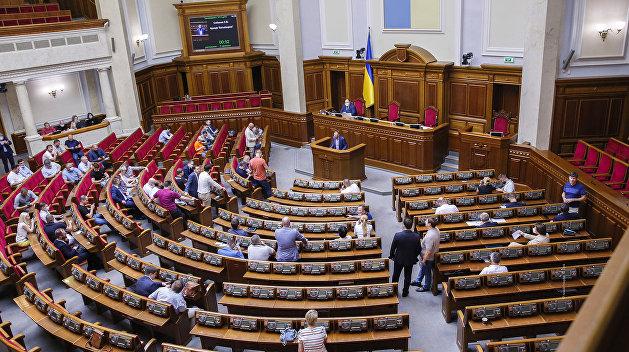 В Раде заявили о «тотальном распаде» парламента и новых выборах