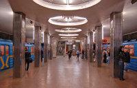 Столичные власти подняли стоимость проезда в киевском метро