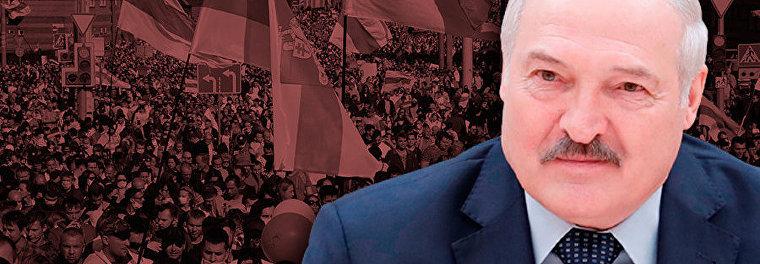 Лукашенко протесты коллаж