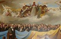 Путь в пропасть. До чего дошла Украина за 30 лет независимости