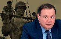 Капсула времени. Куда ведет Украину война с памятниками и со своей историей