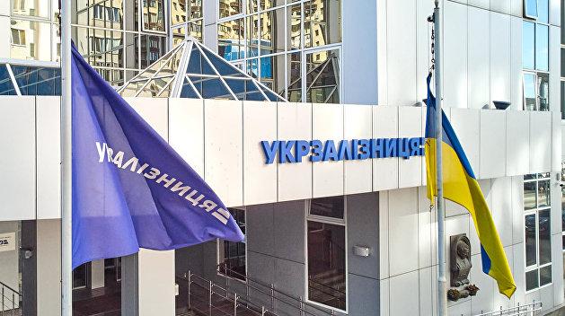 Скандал на Украине: «Укрзализныця» отдала долг $131 млн российскому банку, хотя «могла и не платить»