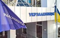 «Укрзализныця» потратит на подбор топ-менеджеров около 4 млн гривен