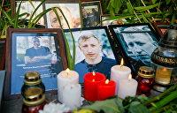 Двуликое само(убийство). Кто виновен в смерти главы «Белорусского дома»?