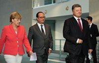 Лукашенко рассказал, как Порошенко ел сало с «муттер» Меркель, а за ними бегал Олланд