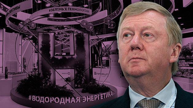 «Энергетическое оружие Кремля» и предупреждение Чубайса