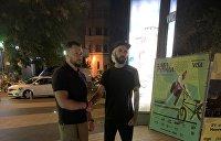 Жму руку: «Нацкорпус» извинился за радикалов, избивших журналиста в Киеве