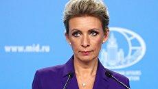 Россия не просто так согласилась на визит Нуланд - Захарова
