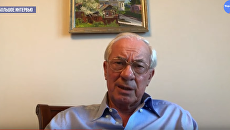 Азаров: О каких «перемогах» расскажет Зеленский в День независимости?