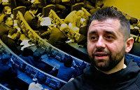 Жизнь замечательных людишек. Арахамия как лицо украинской независимости