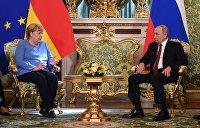 Путин попросил Меркель повлиять на Киев для мирного урегулирования в Донбассе