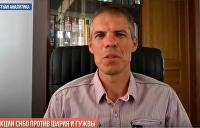 Филиндаш: На Украине процветает диктатура, но диктатор – не Зеленский