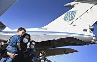 Украина направит еще один рейс для эвакуации граждан из Афганистана