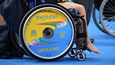 Украинские спортсмены завоевали еще 5 золотых медалей на Паралимпиаде