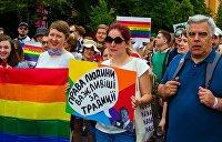 Прибыльная «голубизна». Как я вместе с националистами побывал в гомофобах