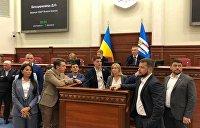 «Слуги народа» устроили бунт в Киевсовете