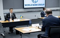 Всемирный банк раскритиковал понижение Киевом тарифов на электричество