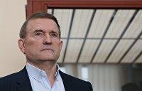 Руководство Украины идет по пути узурпации власти и диктатуры - Медведчук