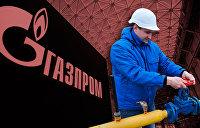 Всем труба? Пять угроз «Газпрома» Европе