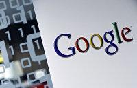 Google признался в цензуре интернета. Свобода слова на Западе перестала быть абсолютной