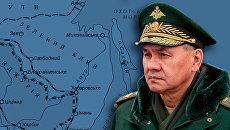 Шойгу построит Спутник на месте несостоявшейся украинской Закитайщины