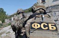 ФСБ раскрыла связи диверсантов из «Меджлиса»* и украинской разведки