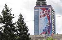 Политолог раскрыл, найдет ли Украина средства для новой войны в Донбассе